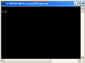 Windowsのコマンドプロンプト画像